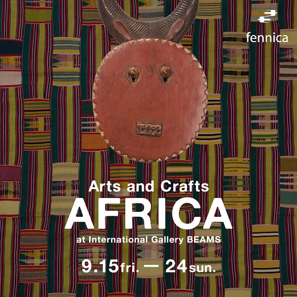 Arts and Crafts AFRICA