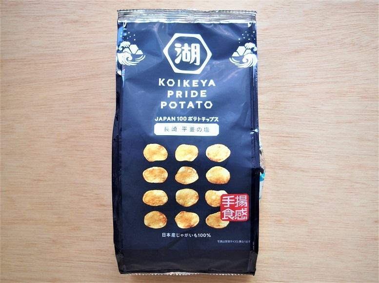 『KOIKEYA PRIDE POTATO 手揚食感 長崎平 釜の塩』