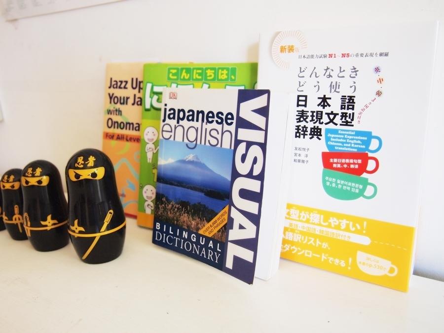 自作の日本語の学習教材