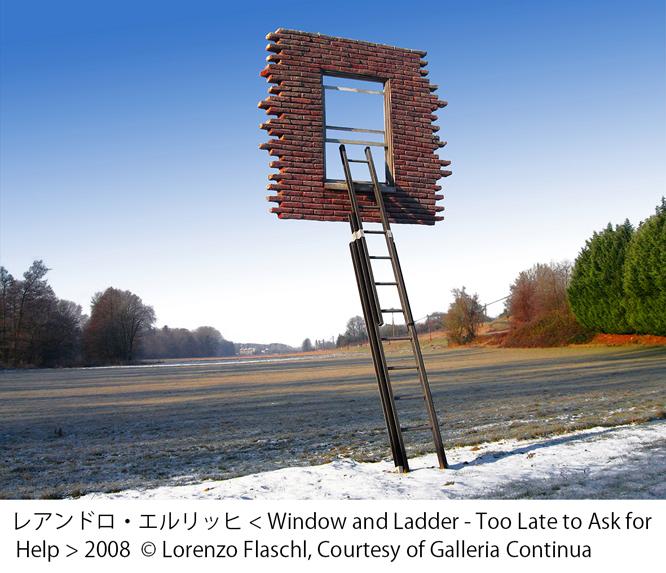 YKK APの窓学
