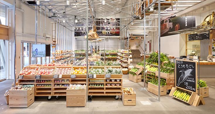 無印良品有楽町店でも販売。東京育ちのクールな野菜
