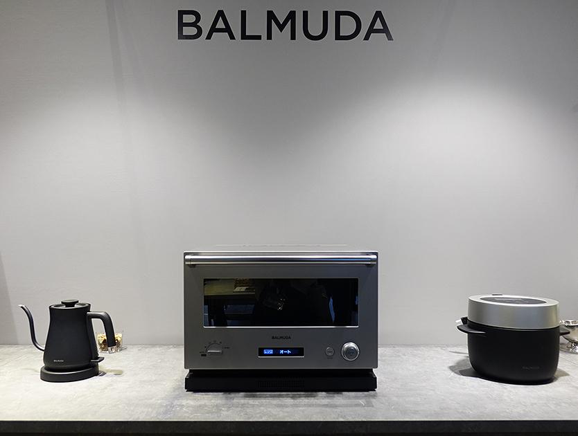 バルミューダ 電子 レンジ