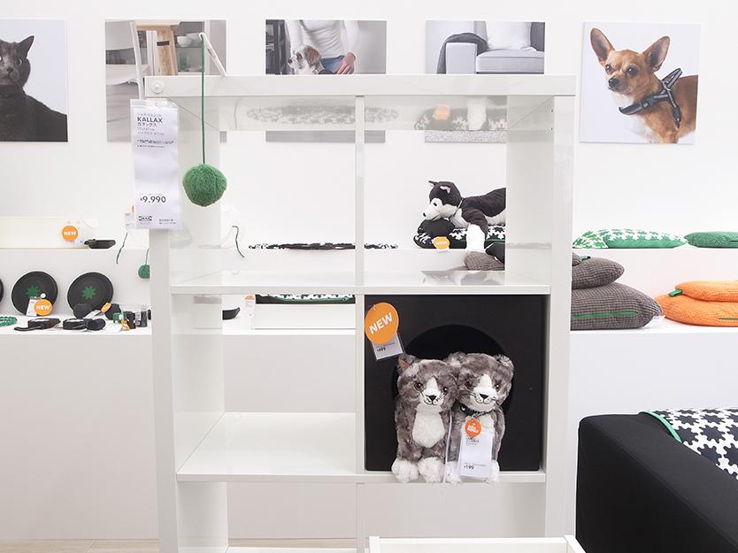IKEAのペット用品LURVIG/ルールヴィグが便利
