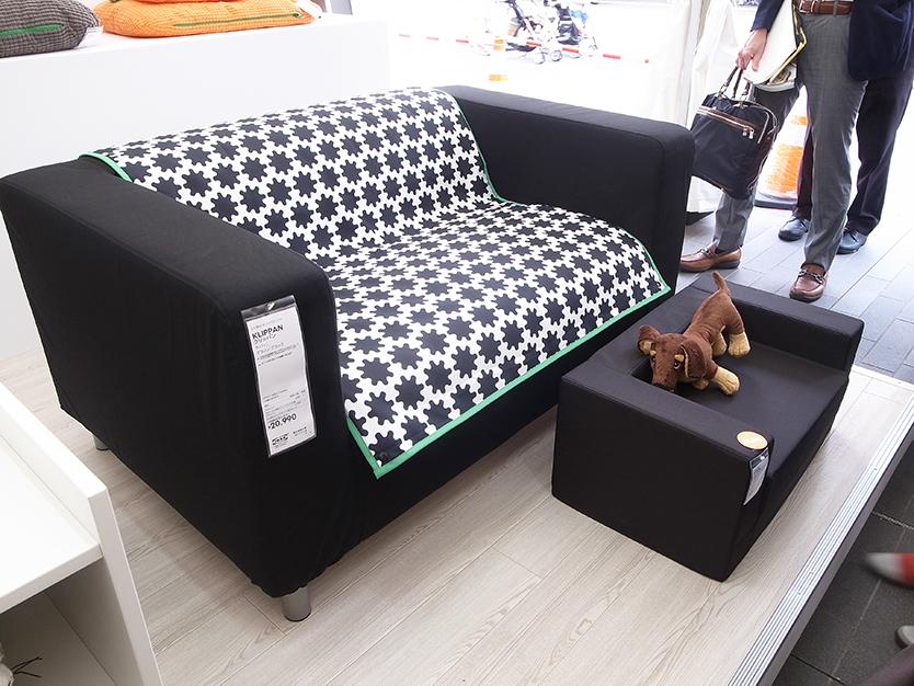 IKEAのペット用品LURVIG/ルールヴィグ