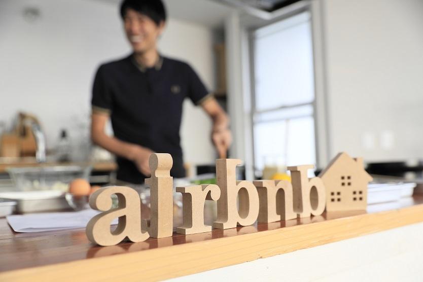 Airbnb×コウケンテツ