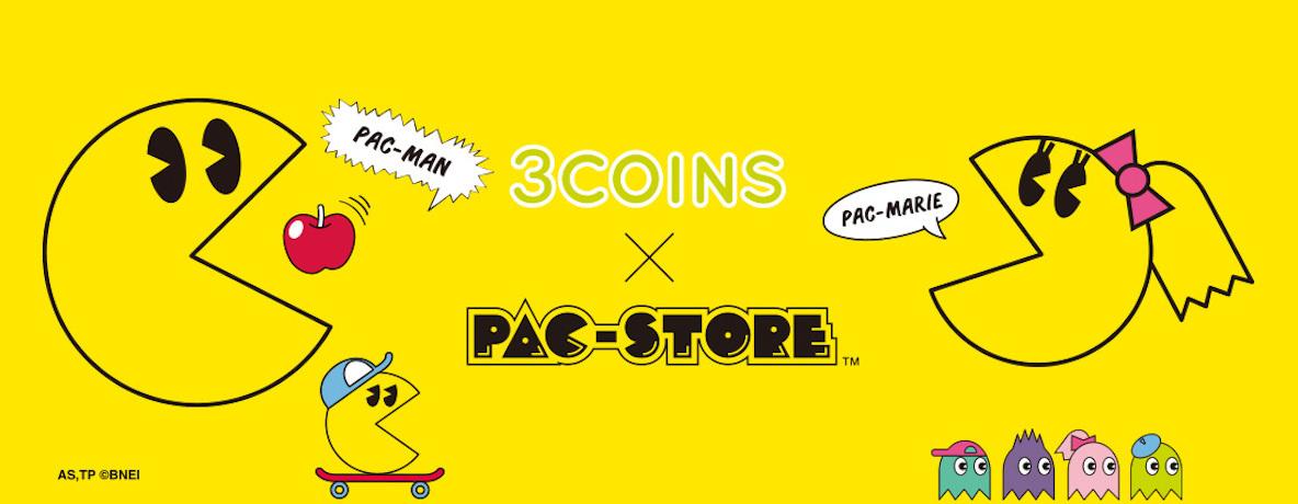 パックマンのグッズ3COINS×PAC-STORE