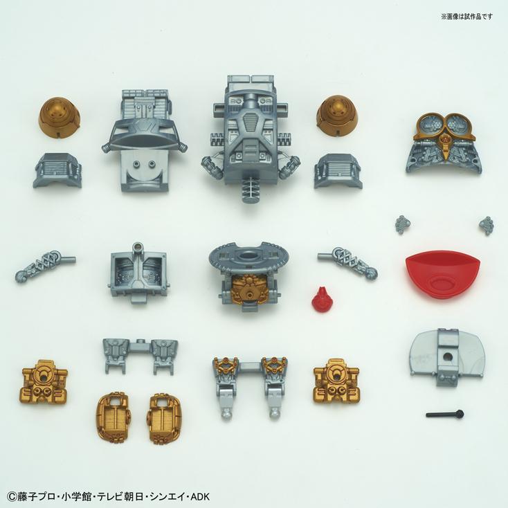 DIYできるおもちゃFigure-rise Mechanics ドラえもん