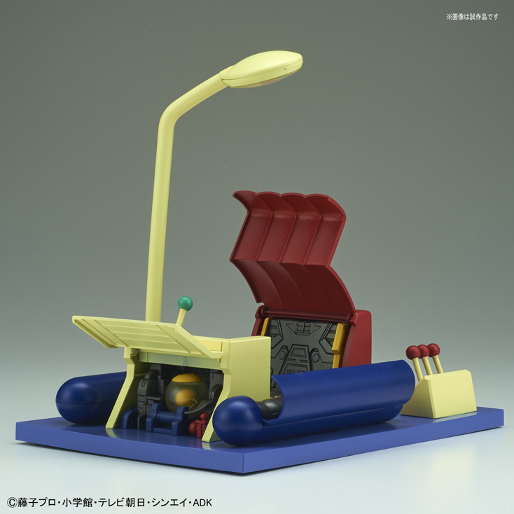 Figure-rise Mechanicsドラえもんのひみつ道具 タイムマシン