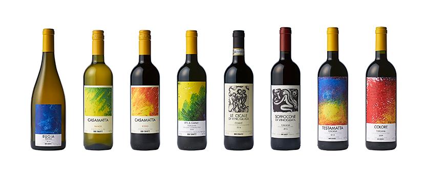 Bibi Graetz(ビービー グラーツ)氏の芸術ワイン