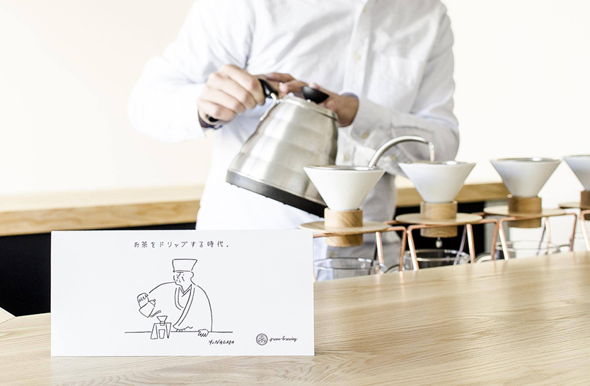 三軒茶屋のハンドドリップ日本茶「東京茶寮」