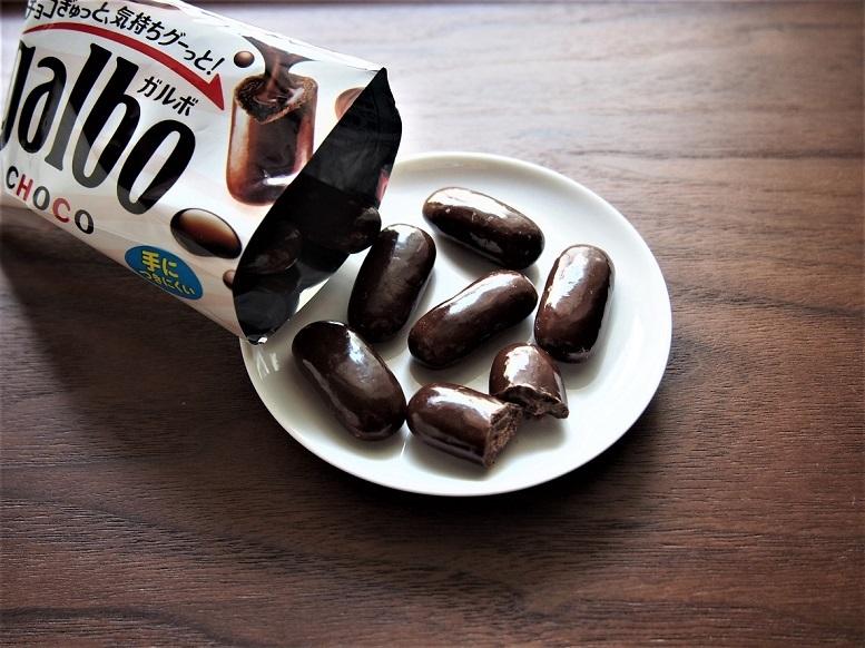 美味しいチョコのガルボ