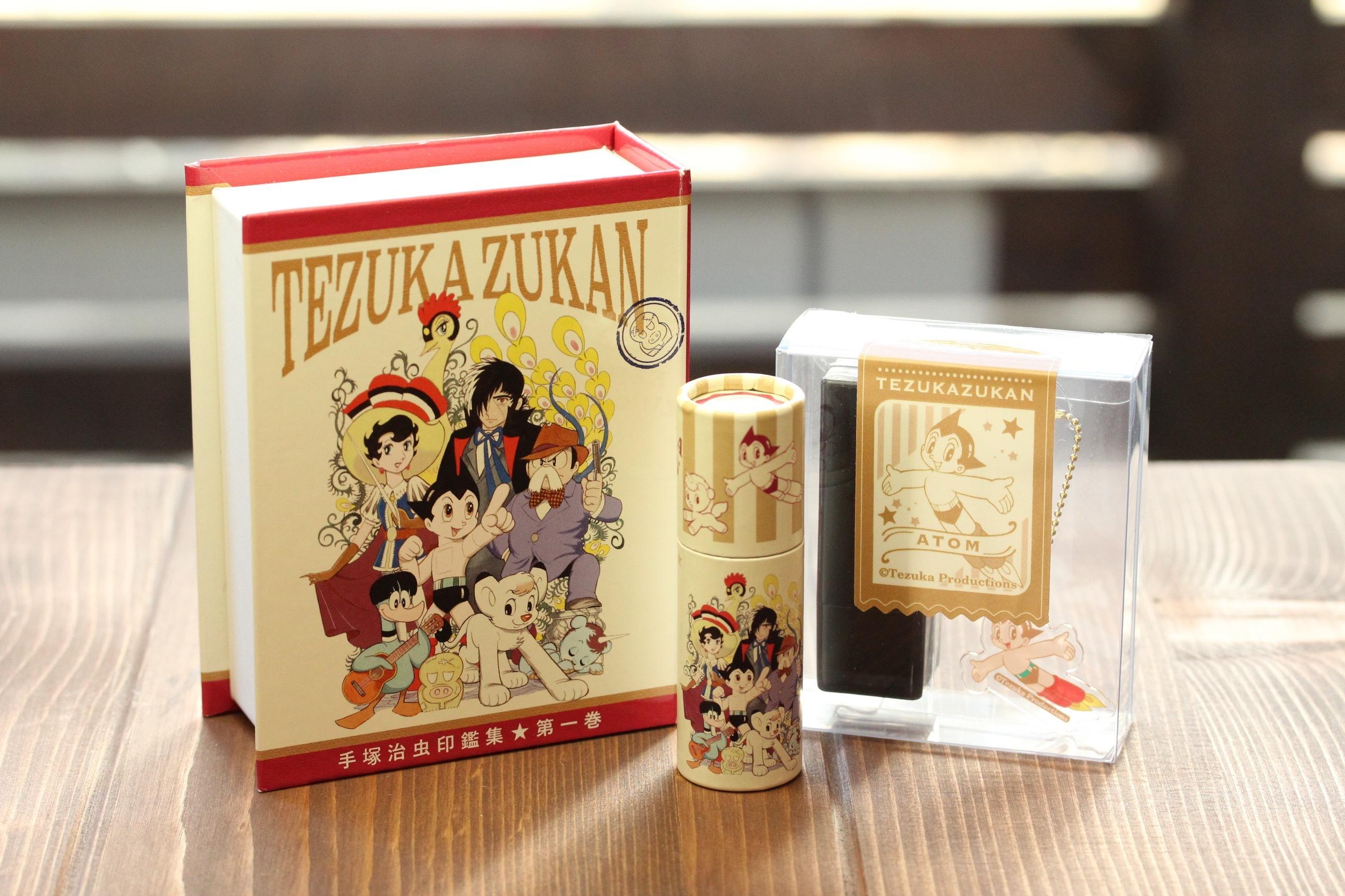 「手塚治虫キャラクターのハンコ」シリーズの紙管ケース