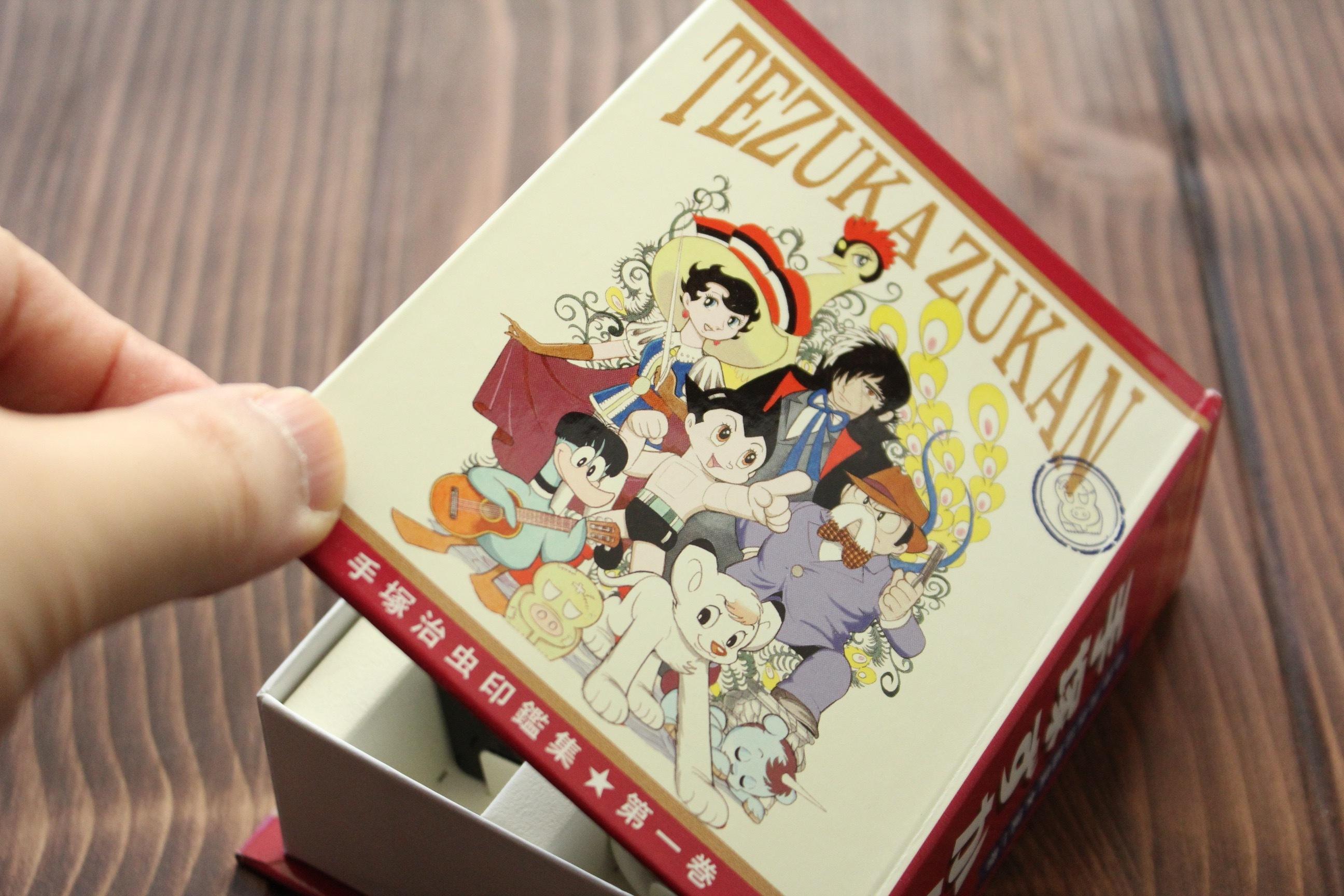 「手塚治虫キャラクターのハンコ」シリーズの箱