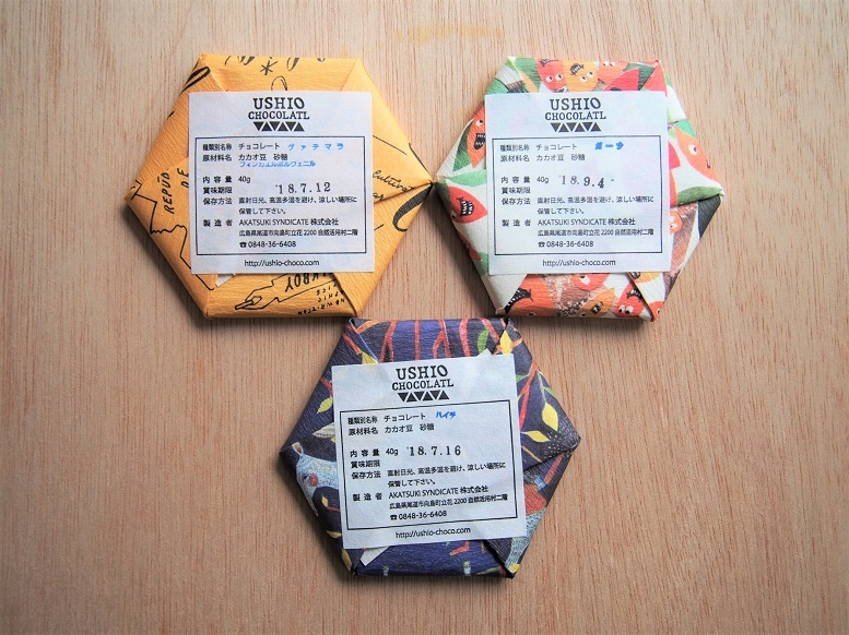 USHIO CHOCOLATL(ウシオチョコラトル)のかわいいお土産