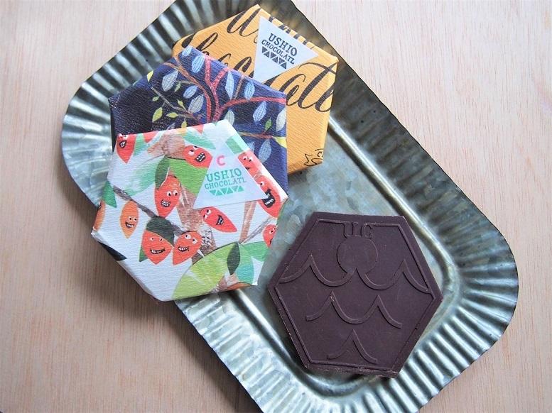 広島のUSHIO CHOCOLATL(ウシオチョコラトル)
