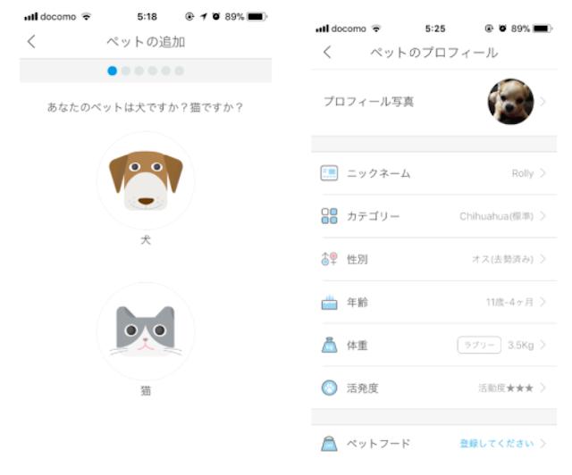 ペットのためのアプリ連動のペット・リード「GO」