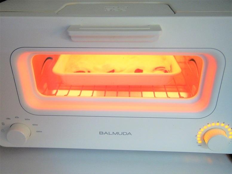 バルミューダのトースターのレシピ