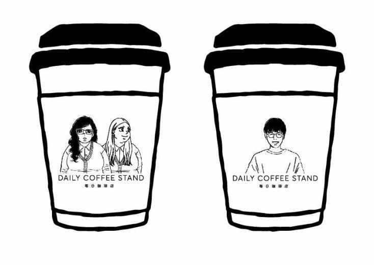 漫画『吉祥寺だけが住みたい街ですか?』と野方の「DAILY COFFEE STAND」がコラボフェア開催