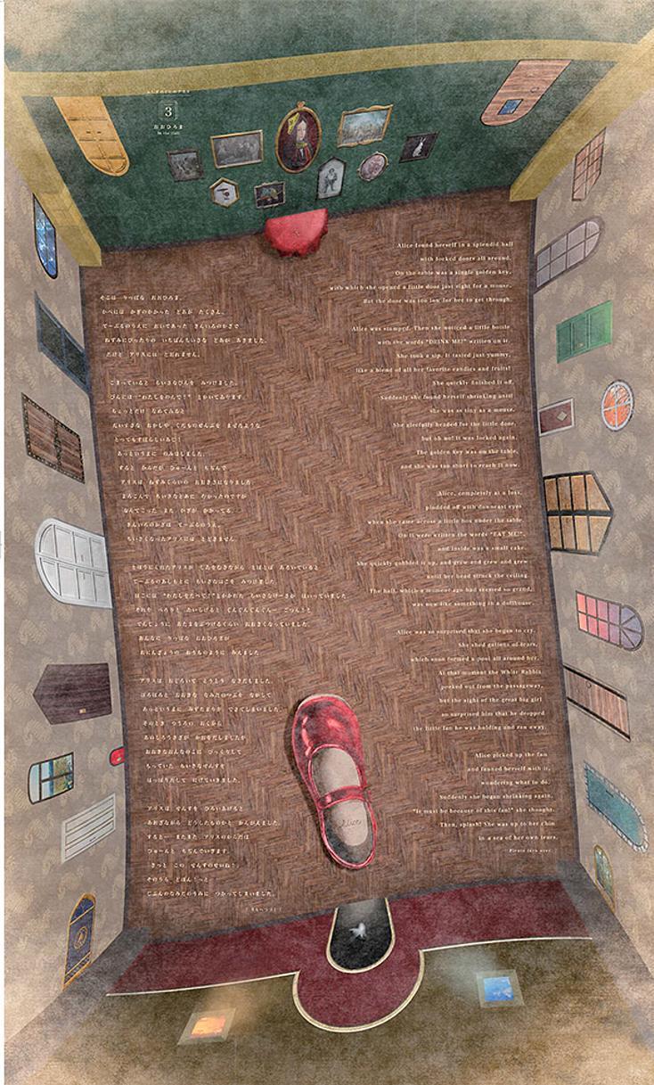子どもにぴったりな体験型絵本Big Book
