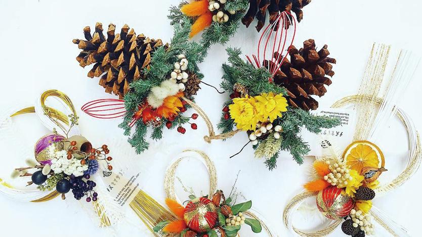チバセイサクショのお正月飾り