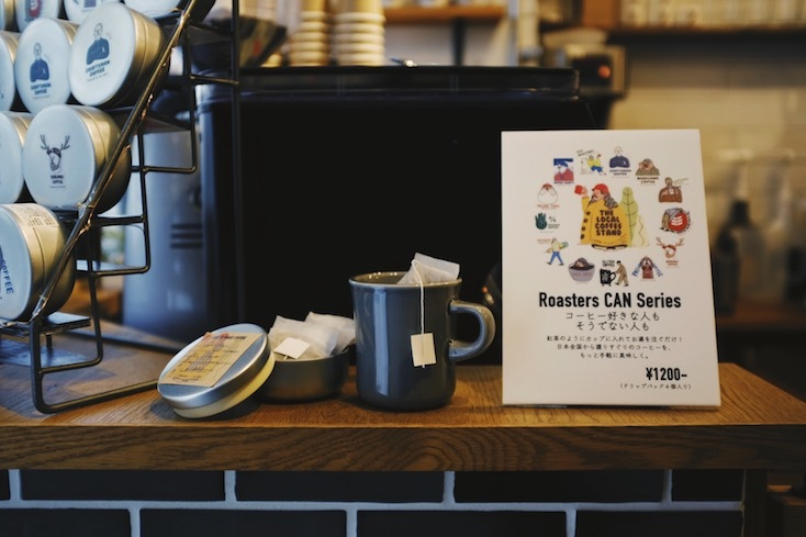 ROASTERS CAN SERIES