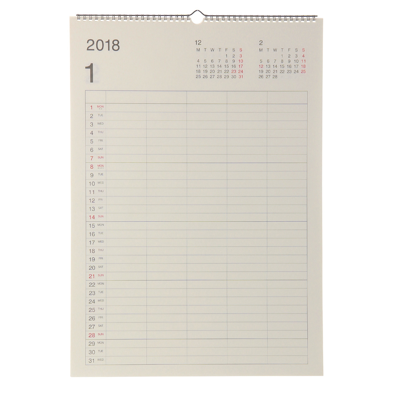無印良品 バガスペーパーカレンダー