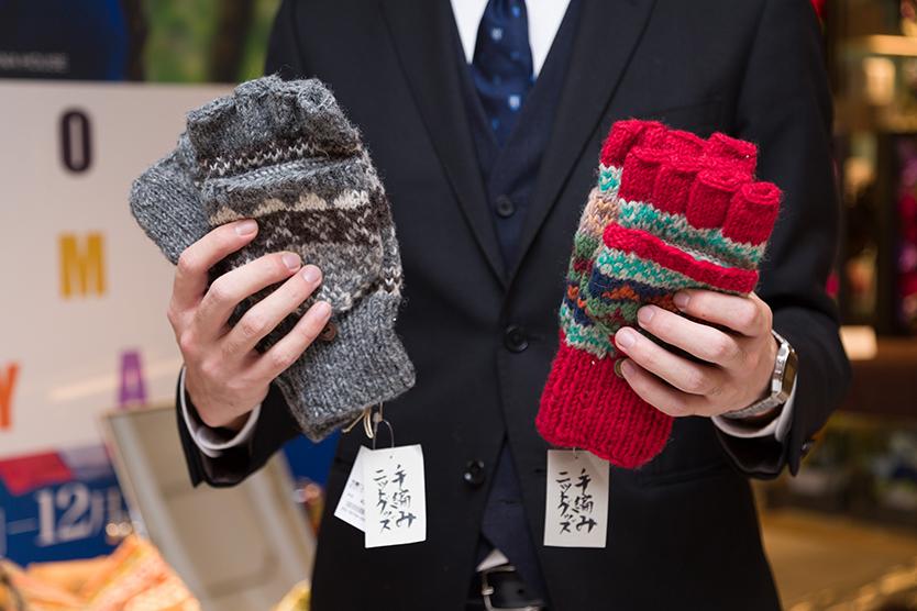 マナハウスの素敵な「手編みてぶくろ」