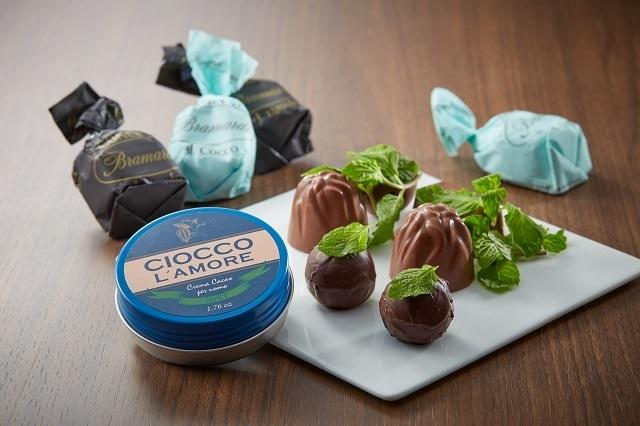 チョコラモーレ