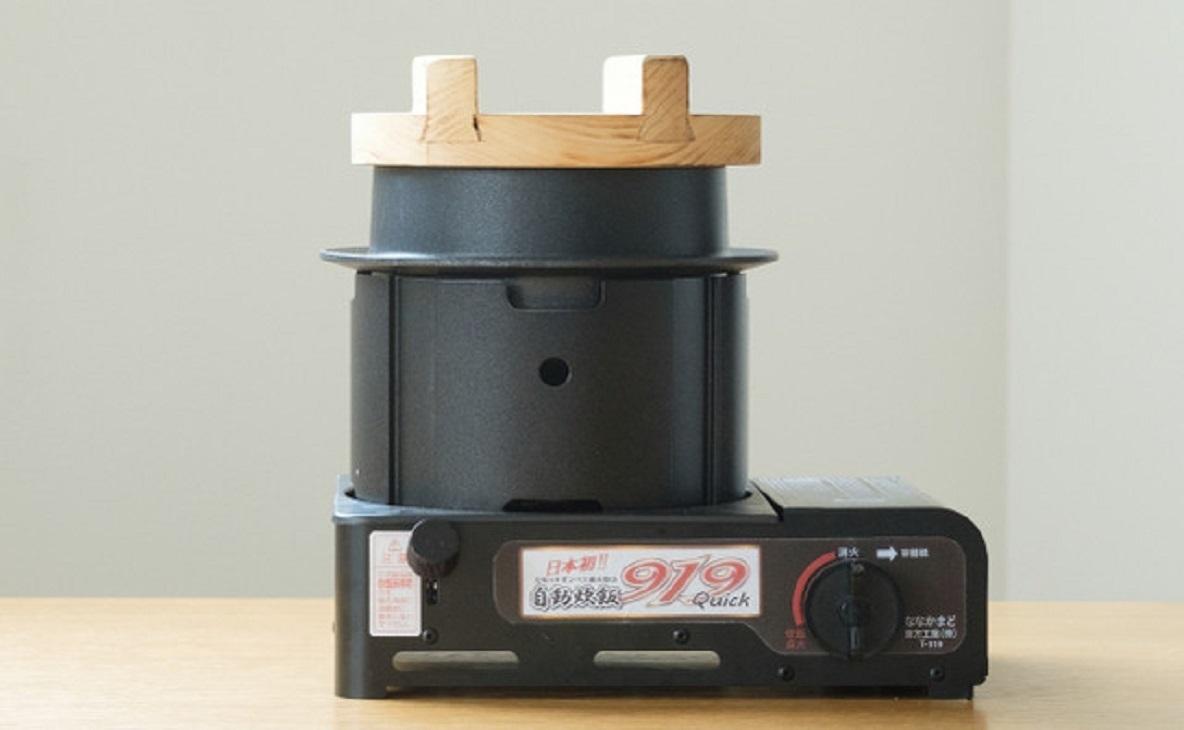 防災・キャンプに。震災をきっかけに生まれたカセットコンロ炊飯器で10分ふっくらごはん