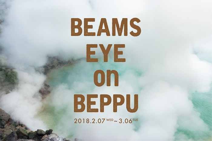 BEAMS EYE on BEPPU