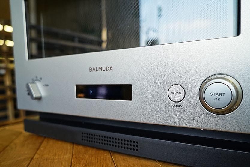バルミューダの電子レンジ「BALMUDA The Range」