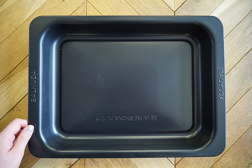 オーブン用角皿