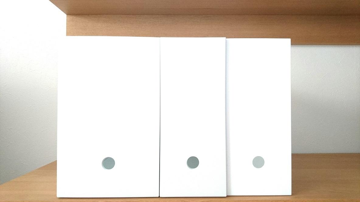 無印良品とニトリのファイルボックス比較