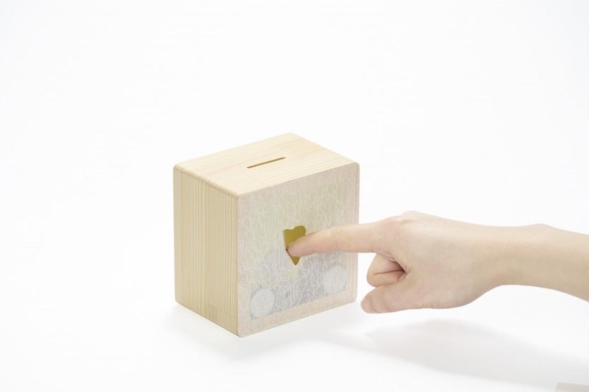 問題です。この箱は何でしょう?ヒントはありません