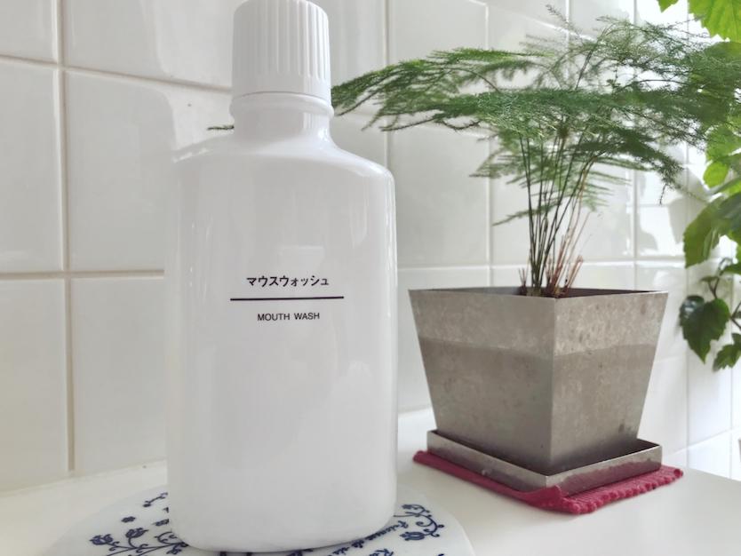 バスルームがスッキリ。無印良品の「マウスウォッシュ」はシンプルで使いやすい!|マイ定番スタイル