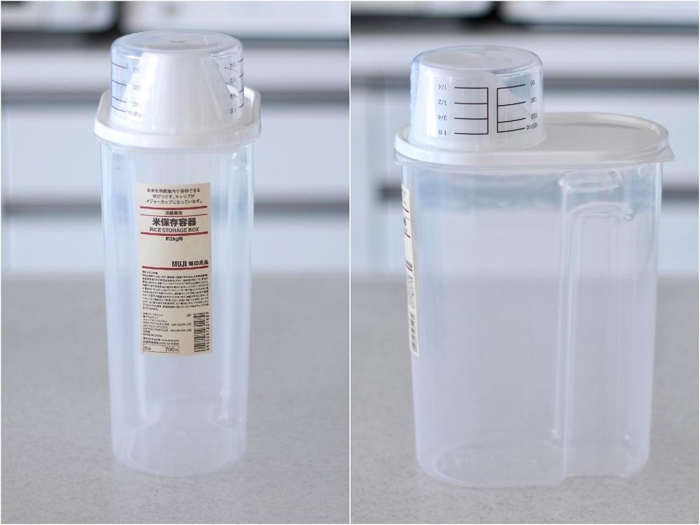 無印良品の「冷蔵庫用米保存容器(700円)」