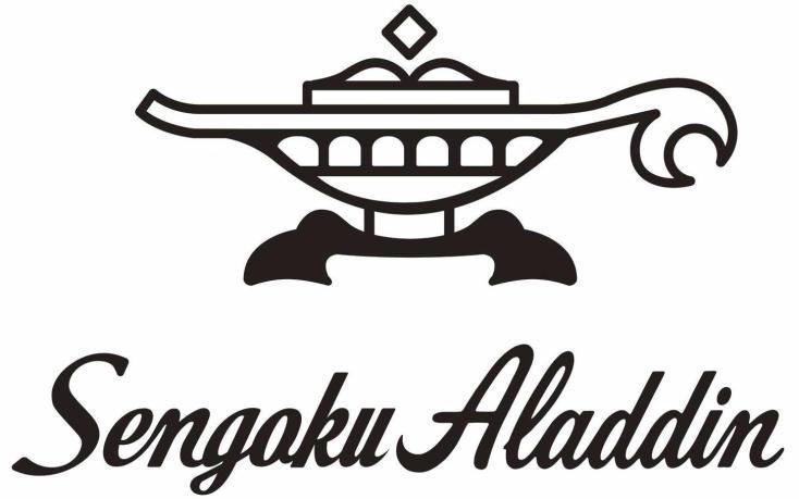 SENGOKU Aladdin コンベア式業務用グラファイトトースター