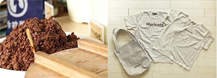 味噌やコーヒー豆がシャツやバッグとして再生!FOOD TEXTILE × ON SEVEN DAYS
