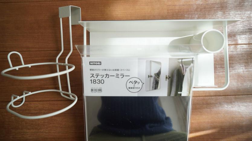 独立洗面台がない部屋に。ニトリとセリアのグッズで、洗面台が作れるだと…?|マイ定番スタイル