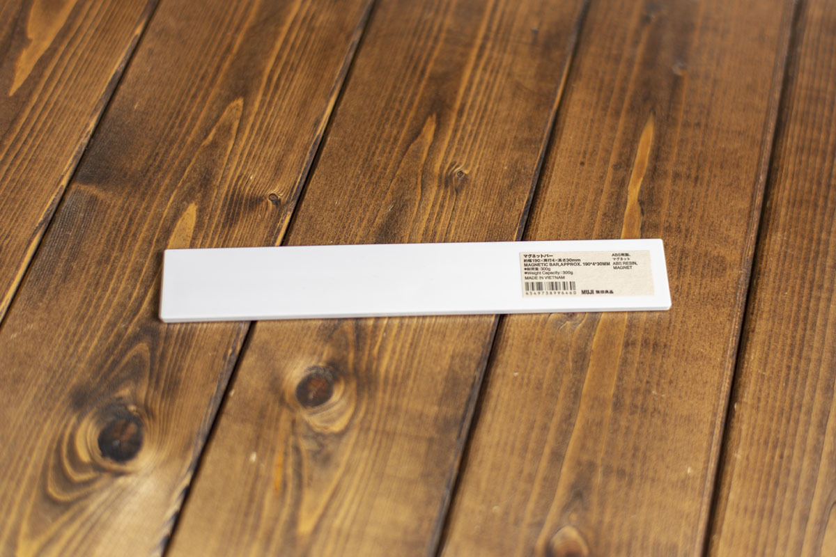 無印で買えるこの板が、家のあちこちを「ちょっと合理的」にしてくれる万能アイテムだった!|マイ定番スタイル