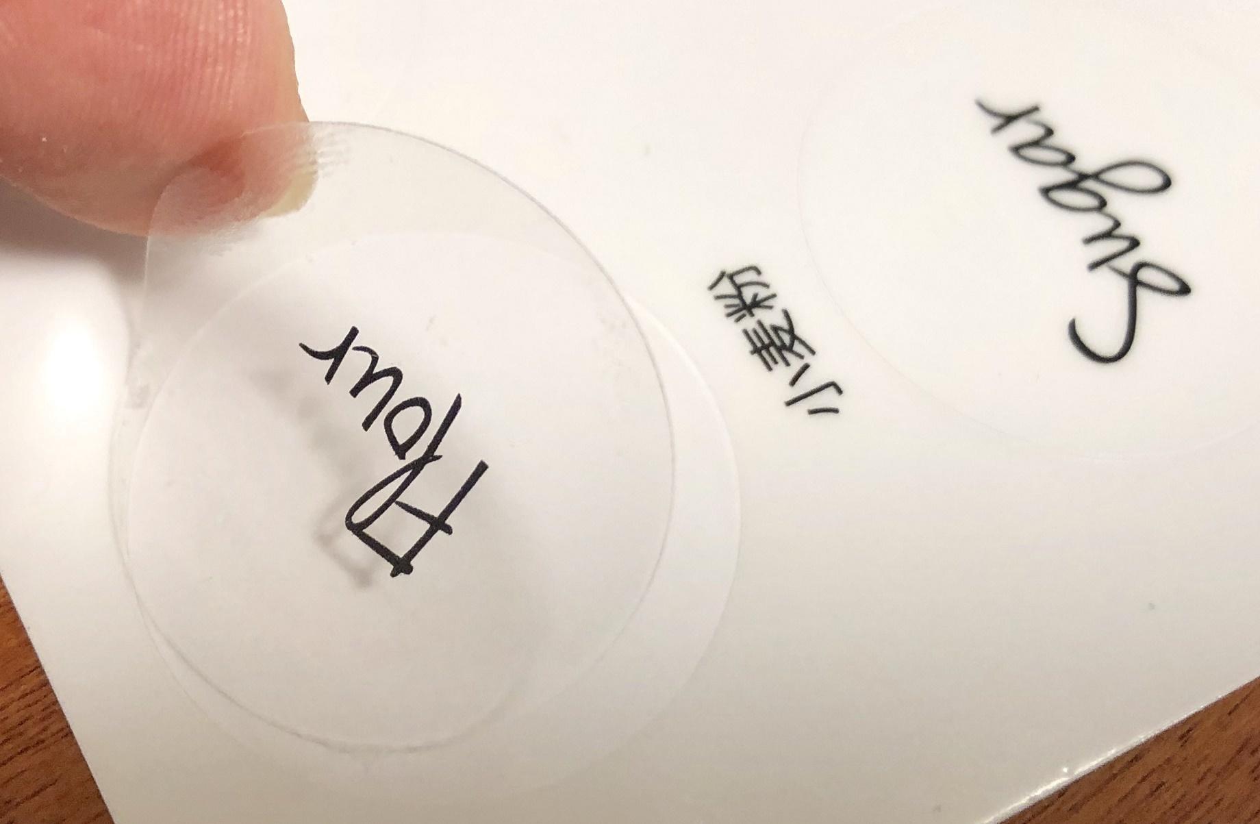キャン★ドゥ×love HOME コラボ LOVE HOMEシリーズ