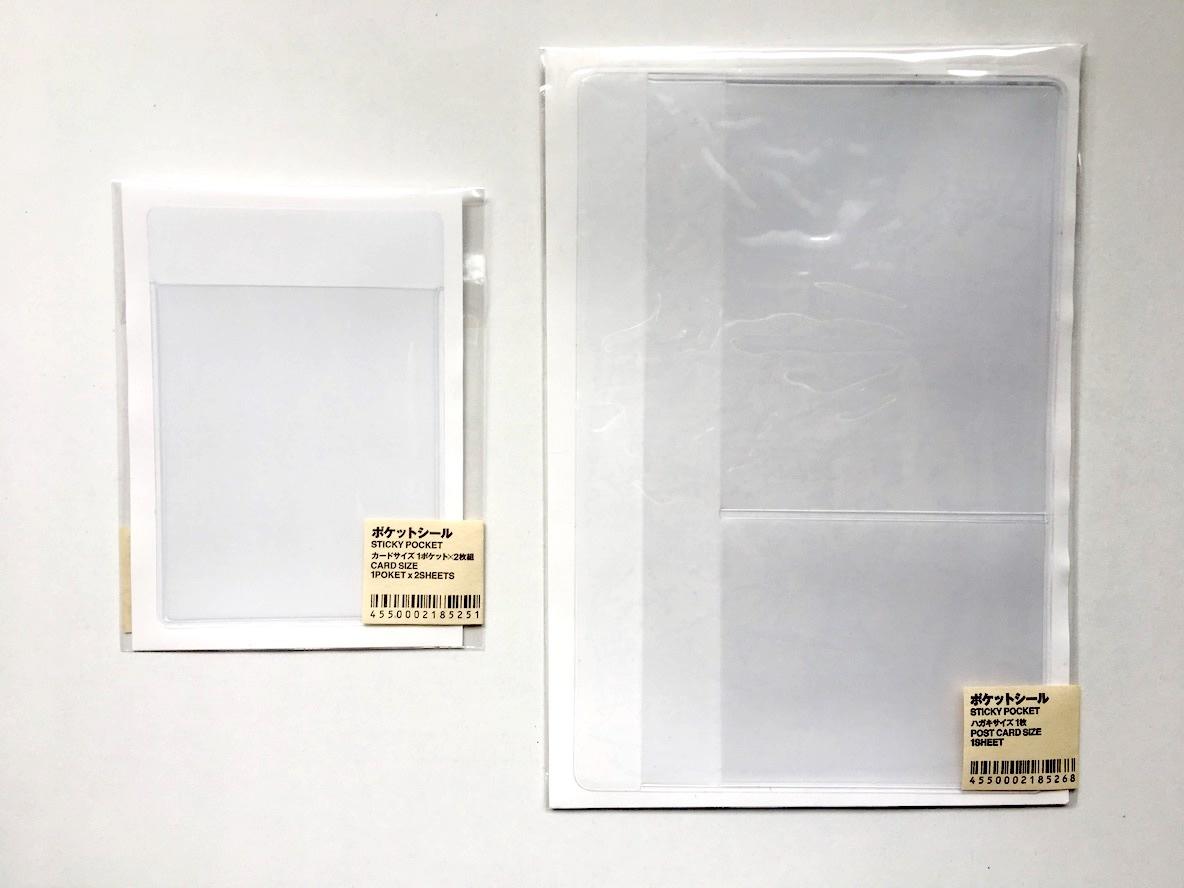 無印の透明なコレが「どこでも収納」を可能にしてくれました|マイ定番スタイル