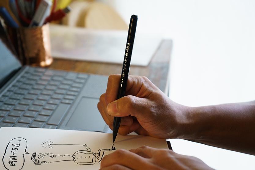 ぺんてる筆ペン 軟筆(細字)