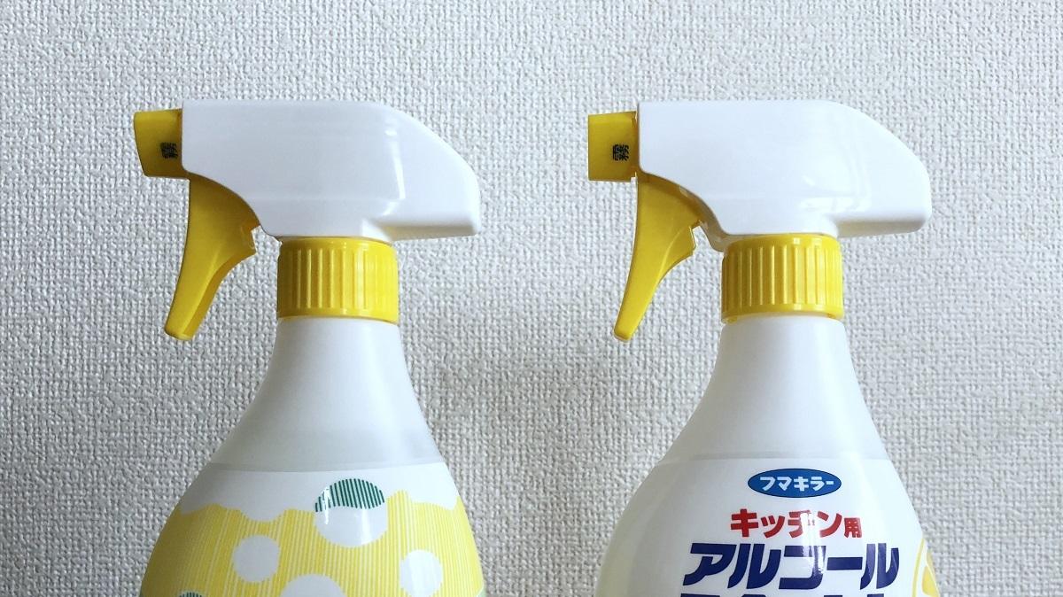 コレを使えば、キッチンの生活感が消えてスッキリ!|マイ定番スタイル
