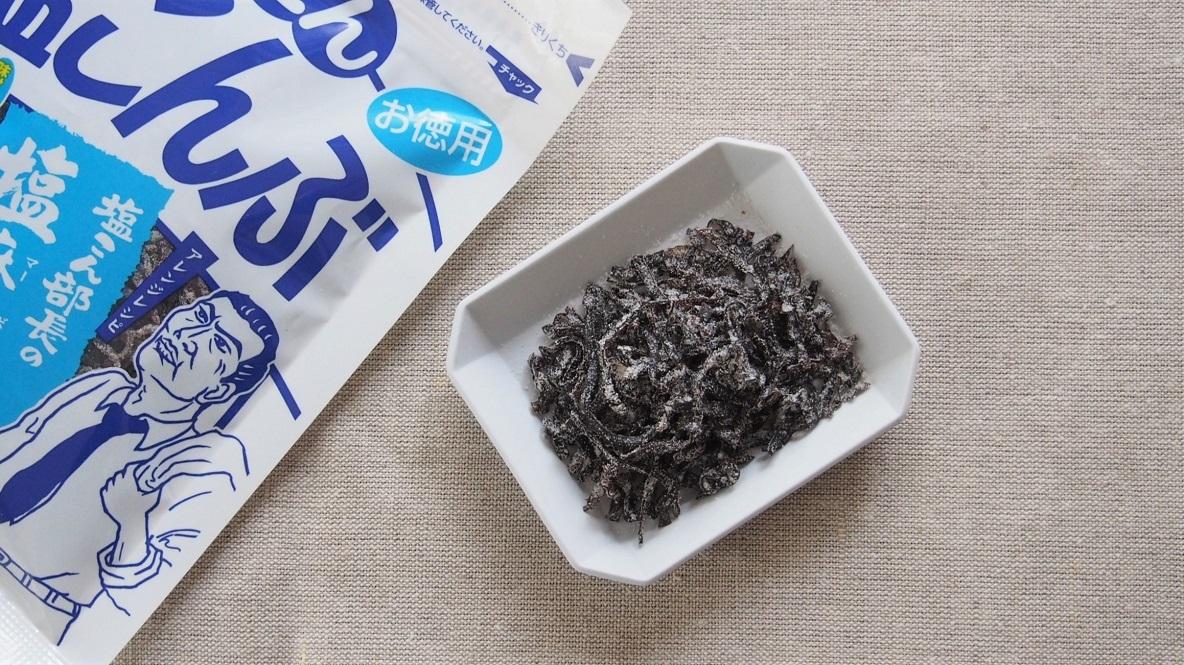 お弁当のスキマが…塩昆布を使ったら10分以下で埋められたゾ!?|マイ定番スタイル