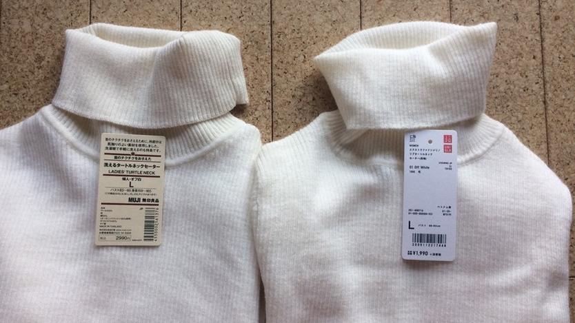 タートルネックセーター、結局どれがいいの〜!? 無印とユニクロの人気商品を比較したよ!|マイ定番スタイル