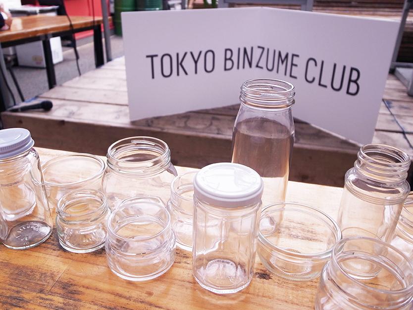 農家とシェフは、なんでもビンに詰めることにした。TOKYO BINZUME CLUBっていったい…