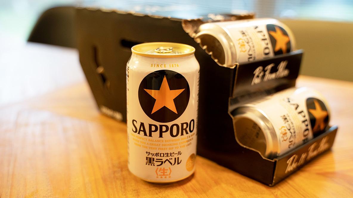 ストッカー ビール