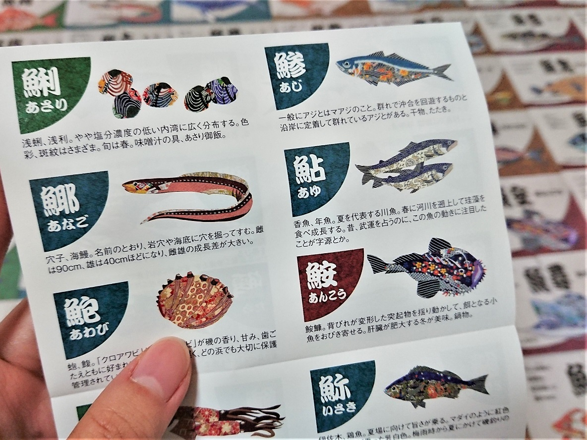 寿司屋で鼻高々になれる 知育 食育にもピッタリなカードゲームは 大人もハマっちゃうおもしろさ Kids Roomie Roomie ルーミー