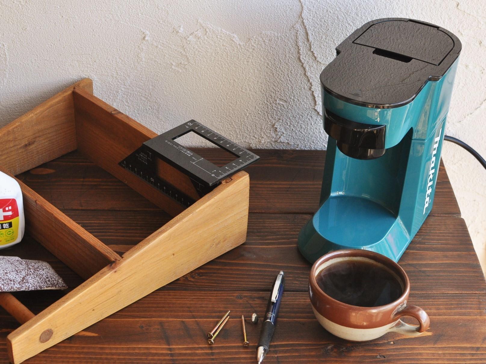 国内トップの電動工具メーカーが作ったコーヒーメーカーが、実は隠れた傑作という話 │マイ定番スタイル